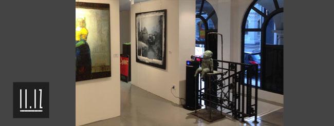 выставка / 11-12 / Сингапур