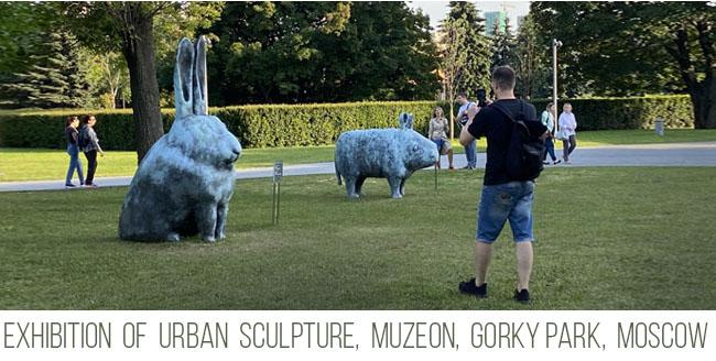 выставка в парке горького