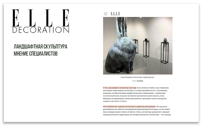 Landscape sculpture: experts' opinion